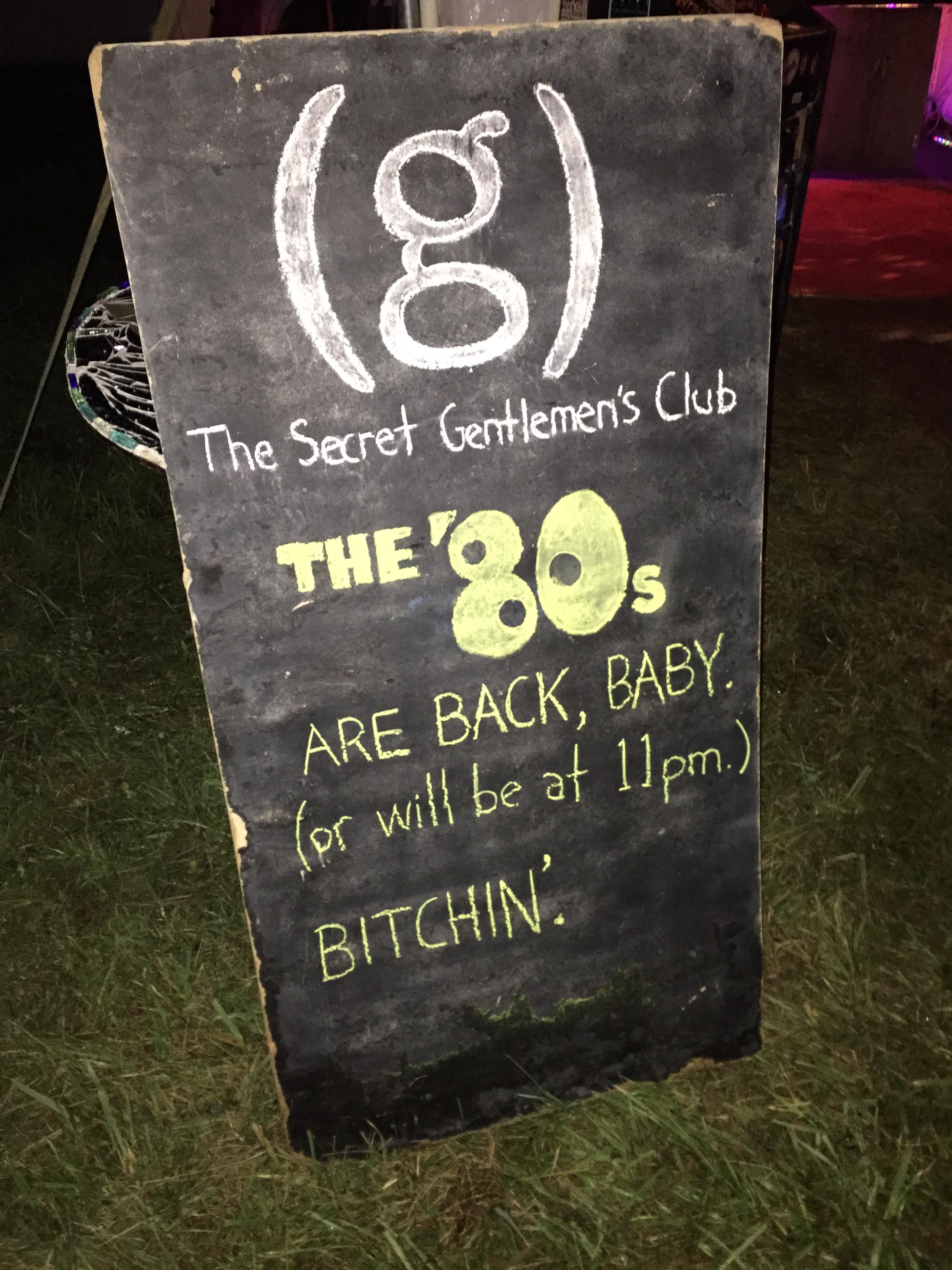 SGC 80's Night