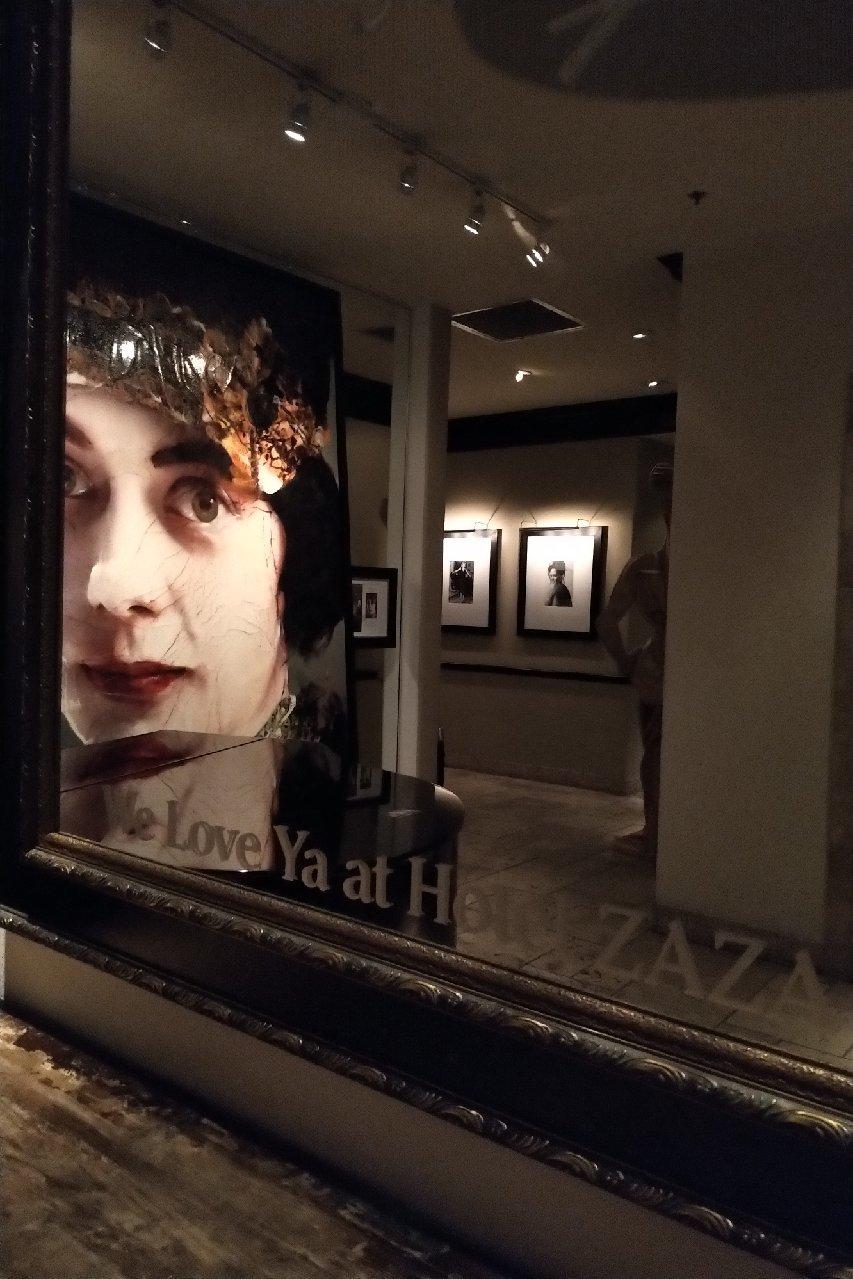 Mavenir_lobby mirror.jpg