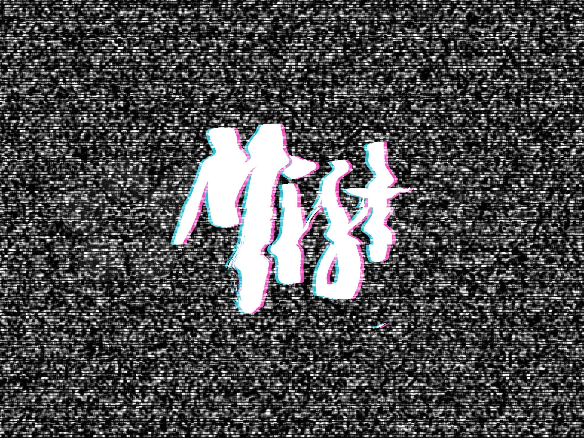 Mist Music Video Festival 2017     | Branding