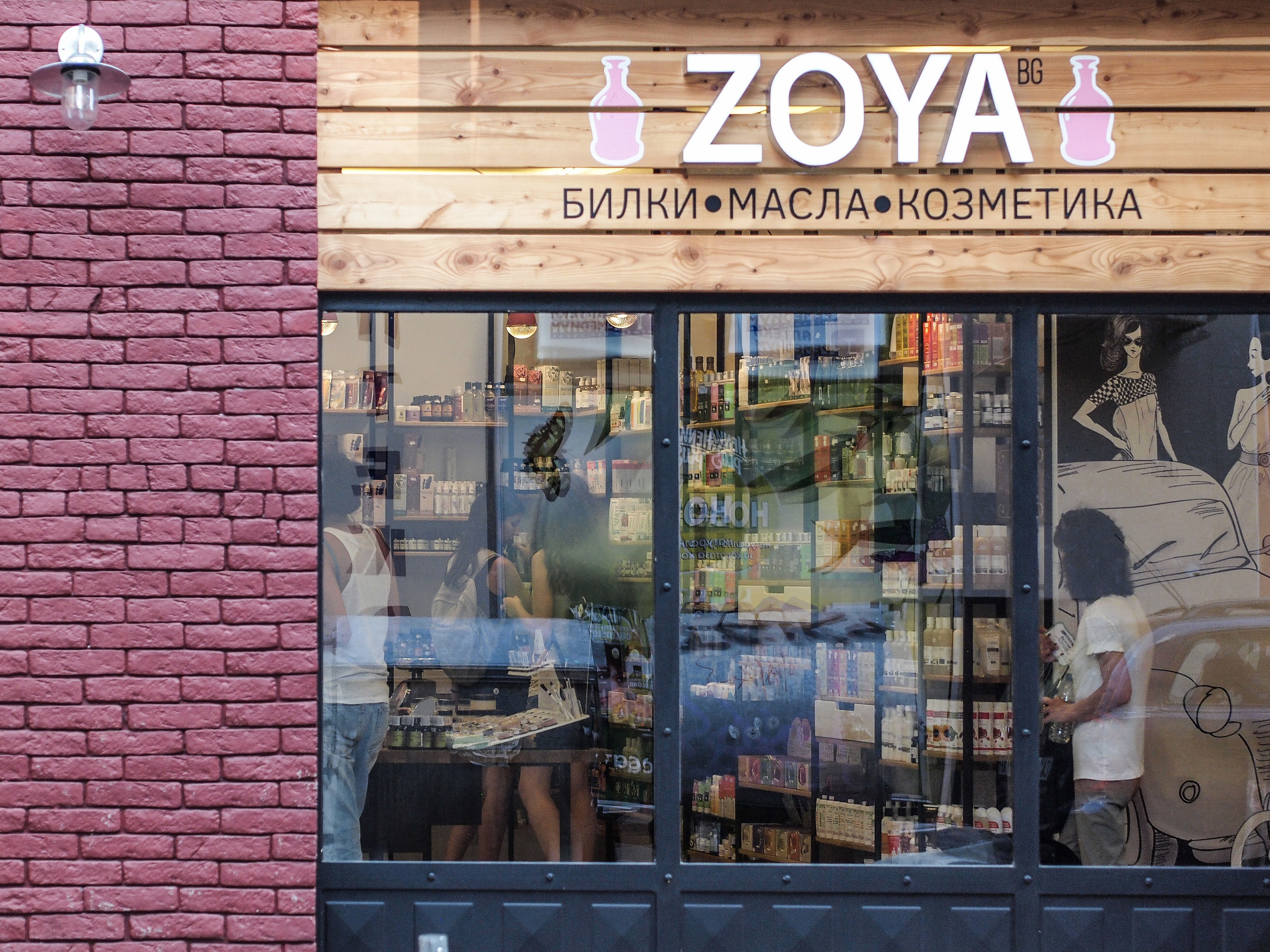 Retail Category - Zoya | Cosmetic Store