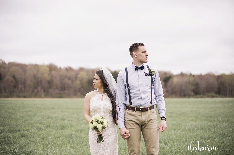 bride-and-groom-looking-away