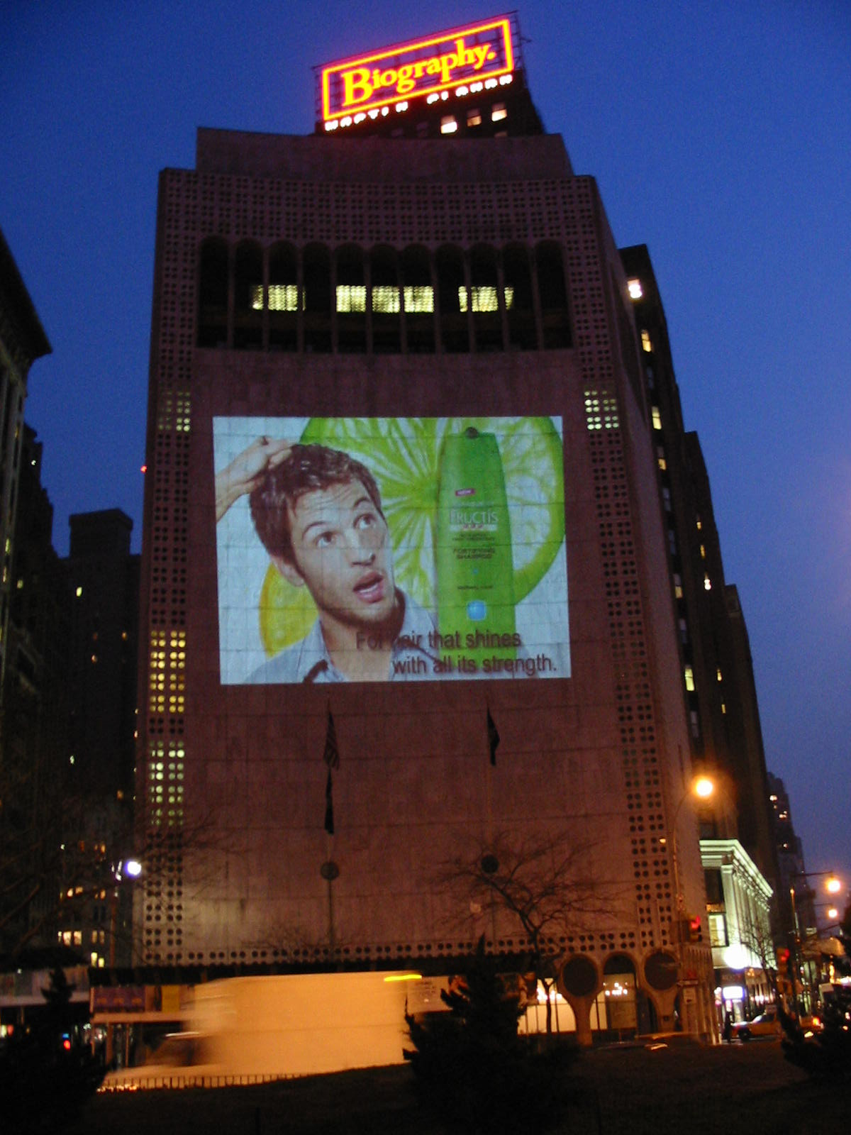 Cool video projection media