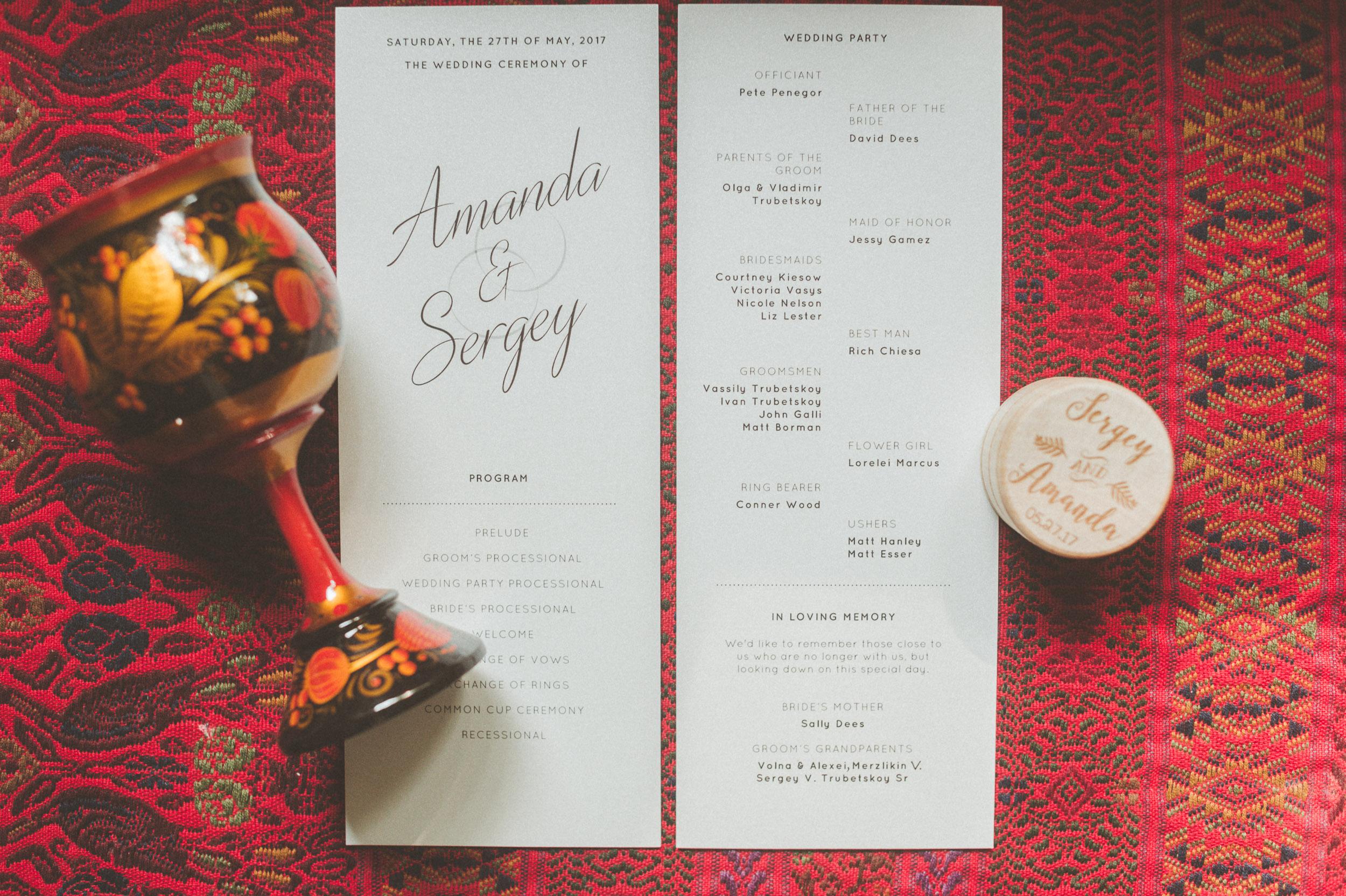 paper antler - amanda + sergey  -  0038.jpg