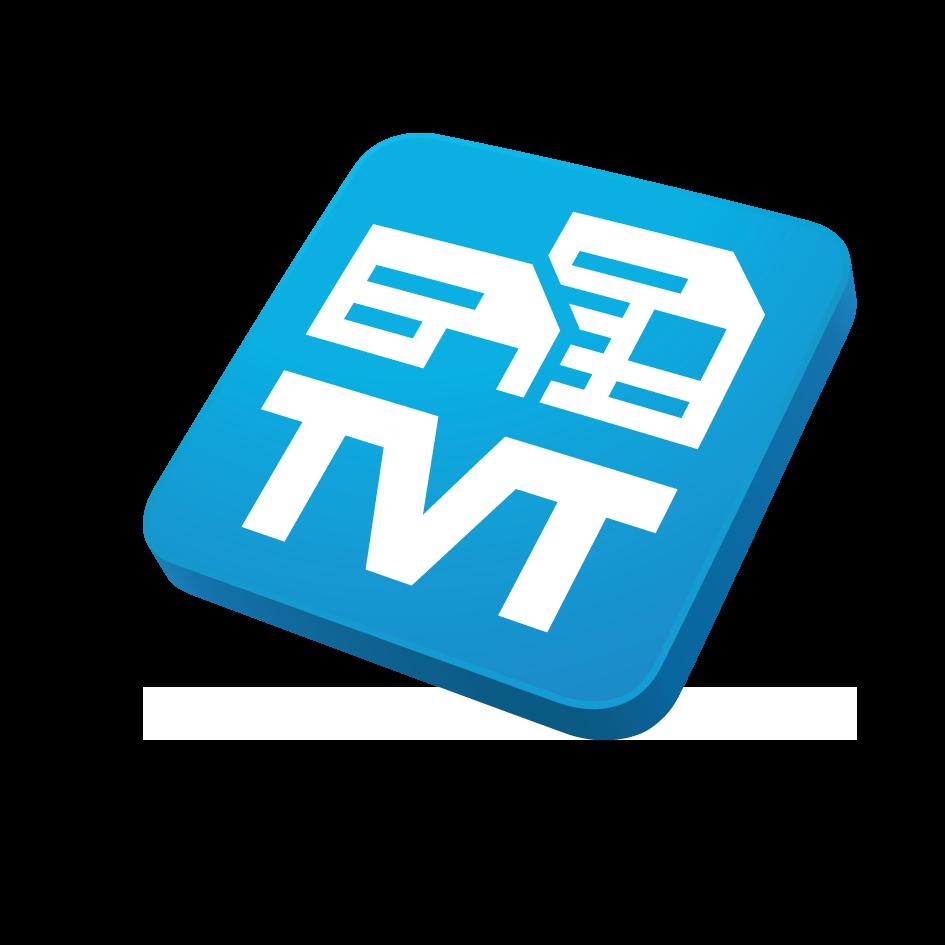 Text Verification Tool