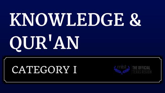 KNOWLEDGE&QURAN.png