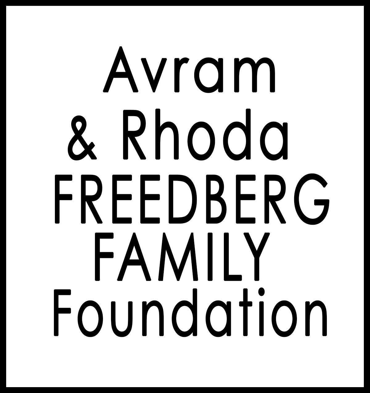 Freedberg logo.jpg