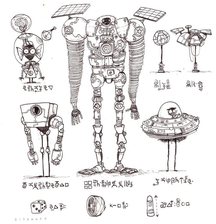 Robots from alien sketchbook