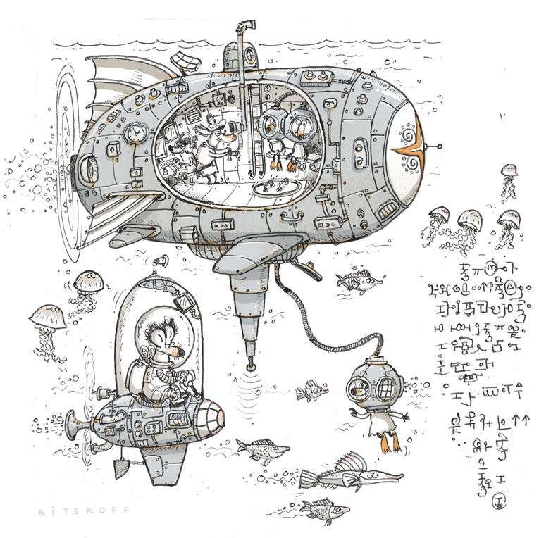 steampunksubmarinevodolaz1.jpg