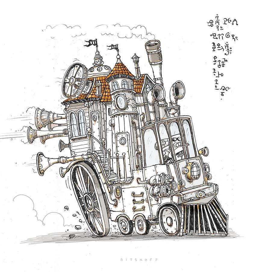 SteampunkCastlesmall.jpg