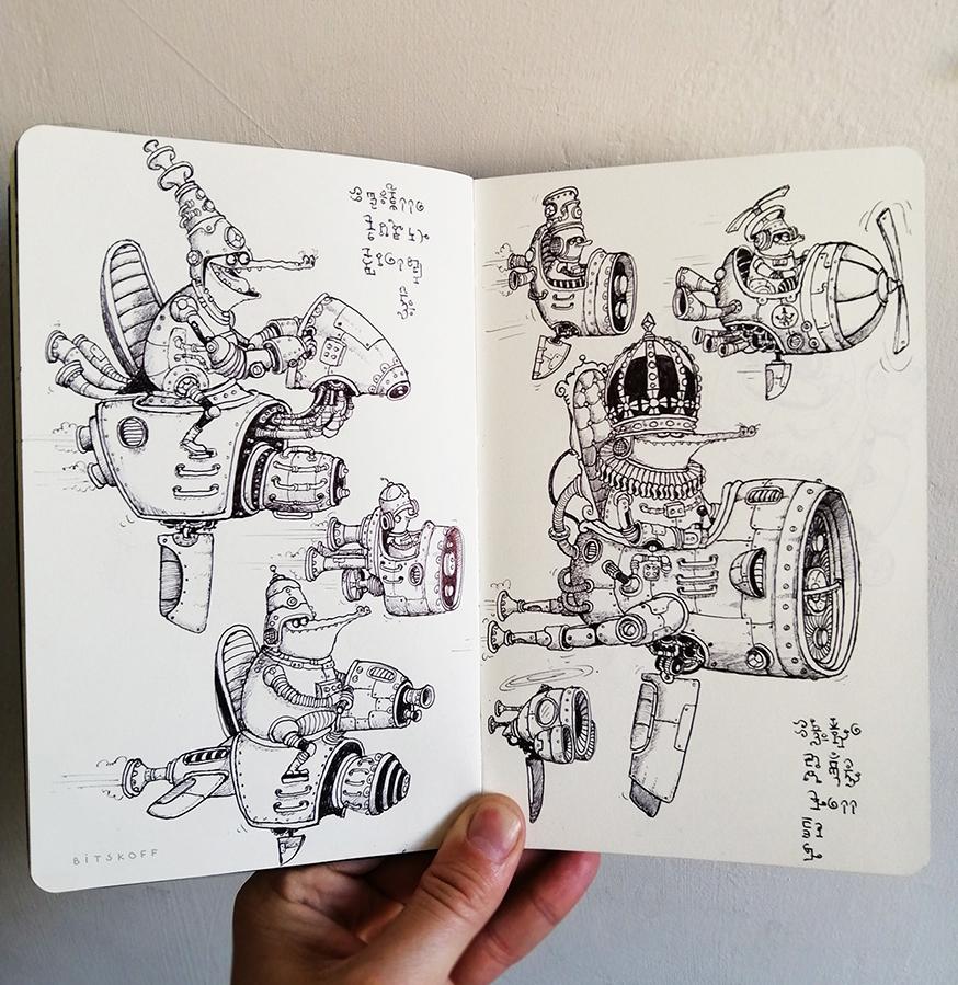 sketchbook-hooverbike-small.jpg