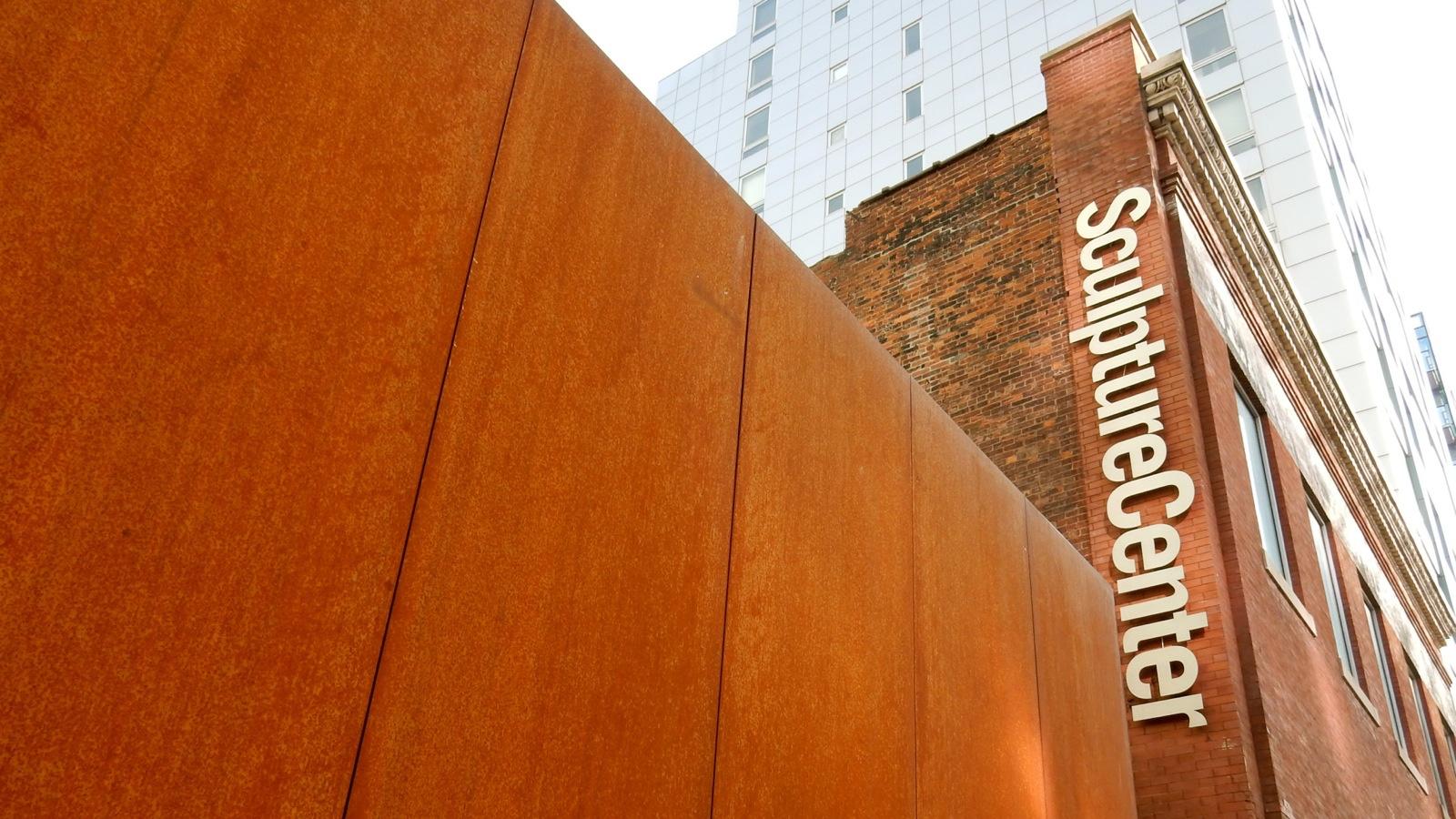 Sculpture-Center-Long-Island-City-NY.jpg