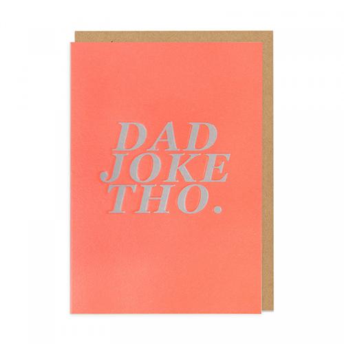 dad-joke-tho_2.jpg