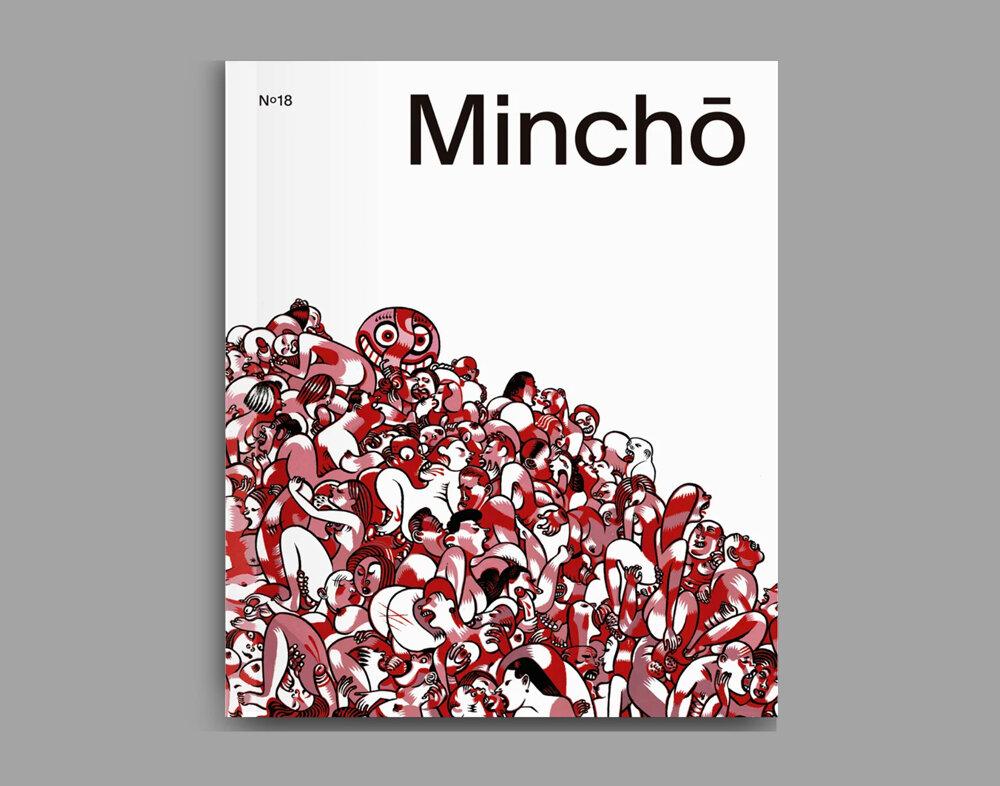 mincho-18.jpg