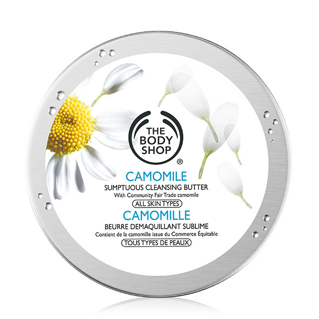 camomile-sumptuous-cleansing-butter-1-640x640.jpg