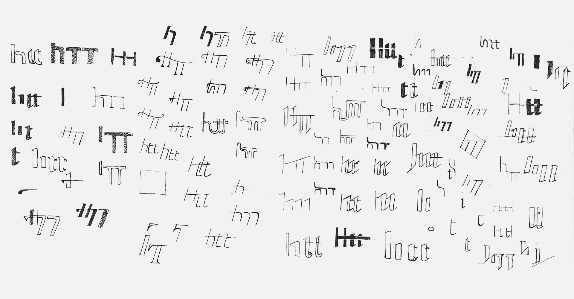 logo-sketch.jpg