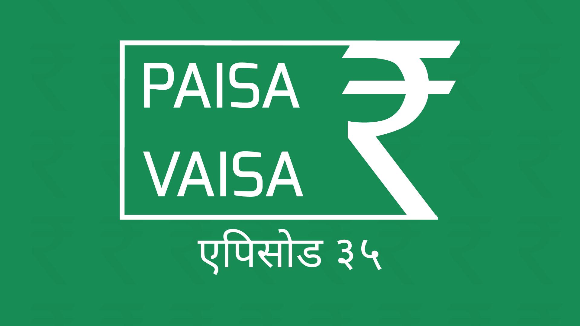 PaisaVaisaHindiEpisode35.png