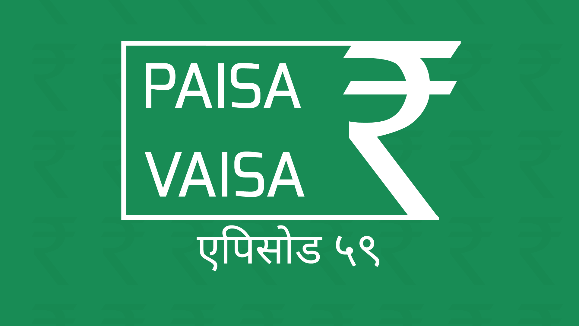 PaisaVaisaHindiEpisode59.png