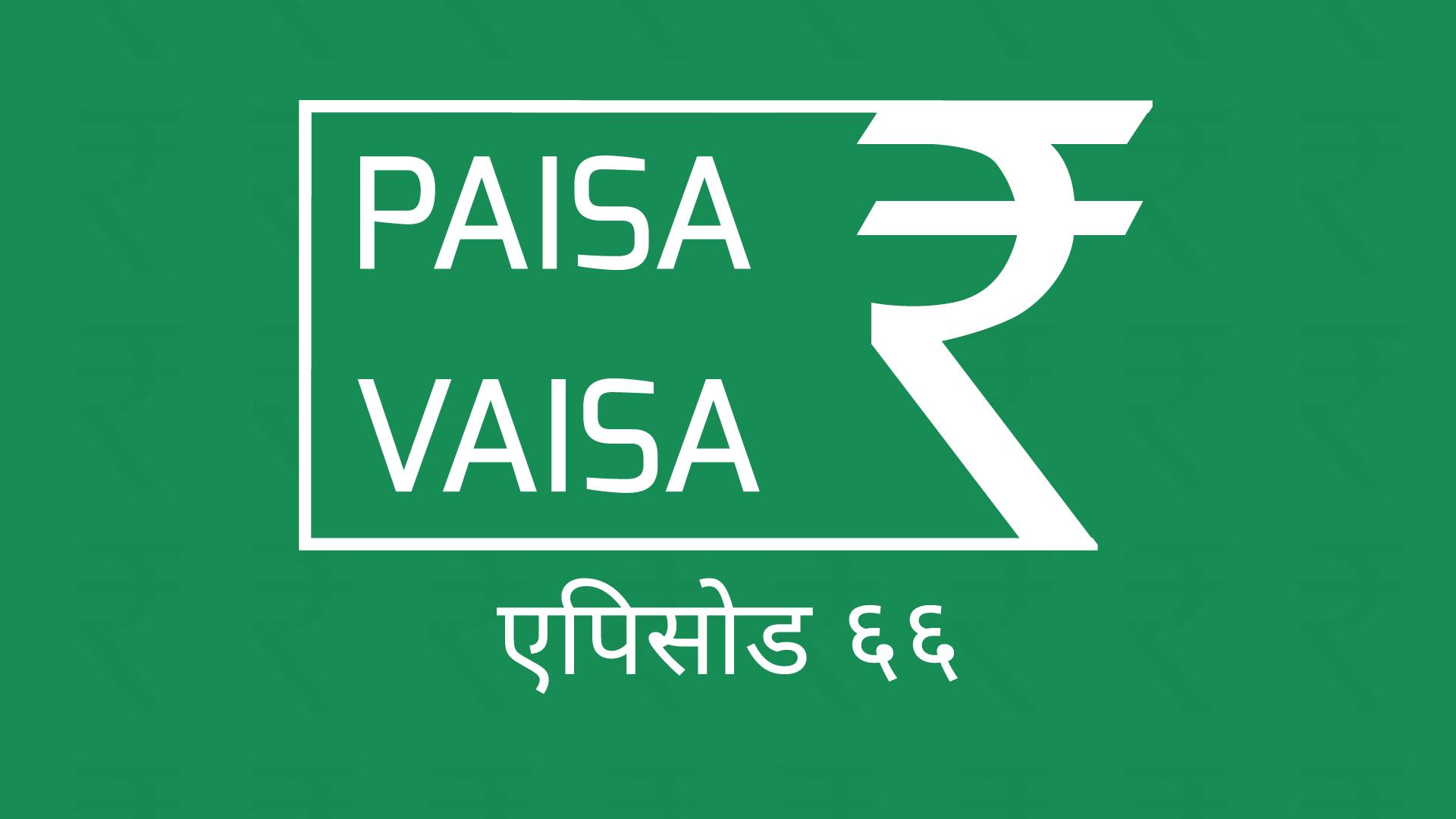 PaisaVaisaHindiEpisode66.png