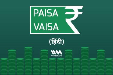 #personalfinance #money #Hindi #onhiatus