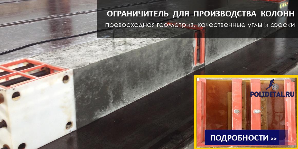 slaid_glavnaya POLID-ogranichitel.jpg