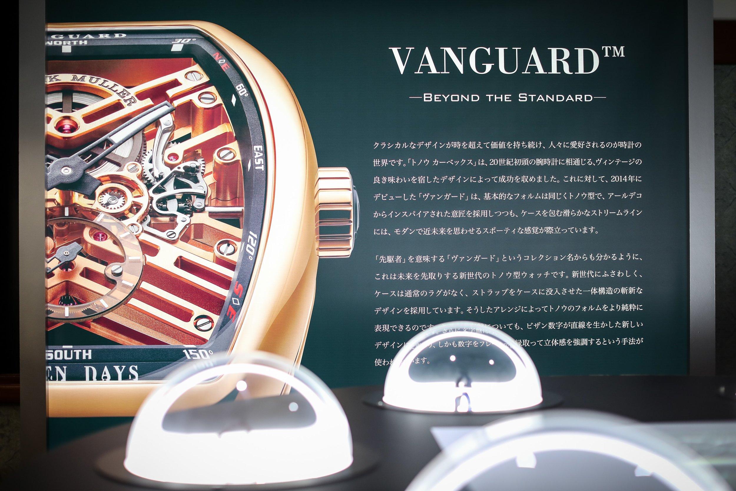 Franck Muller Japan Vanguard.jpg