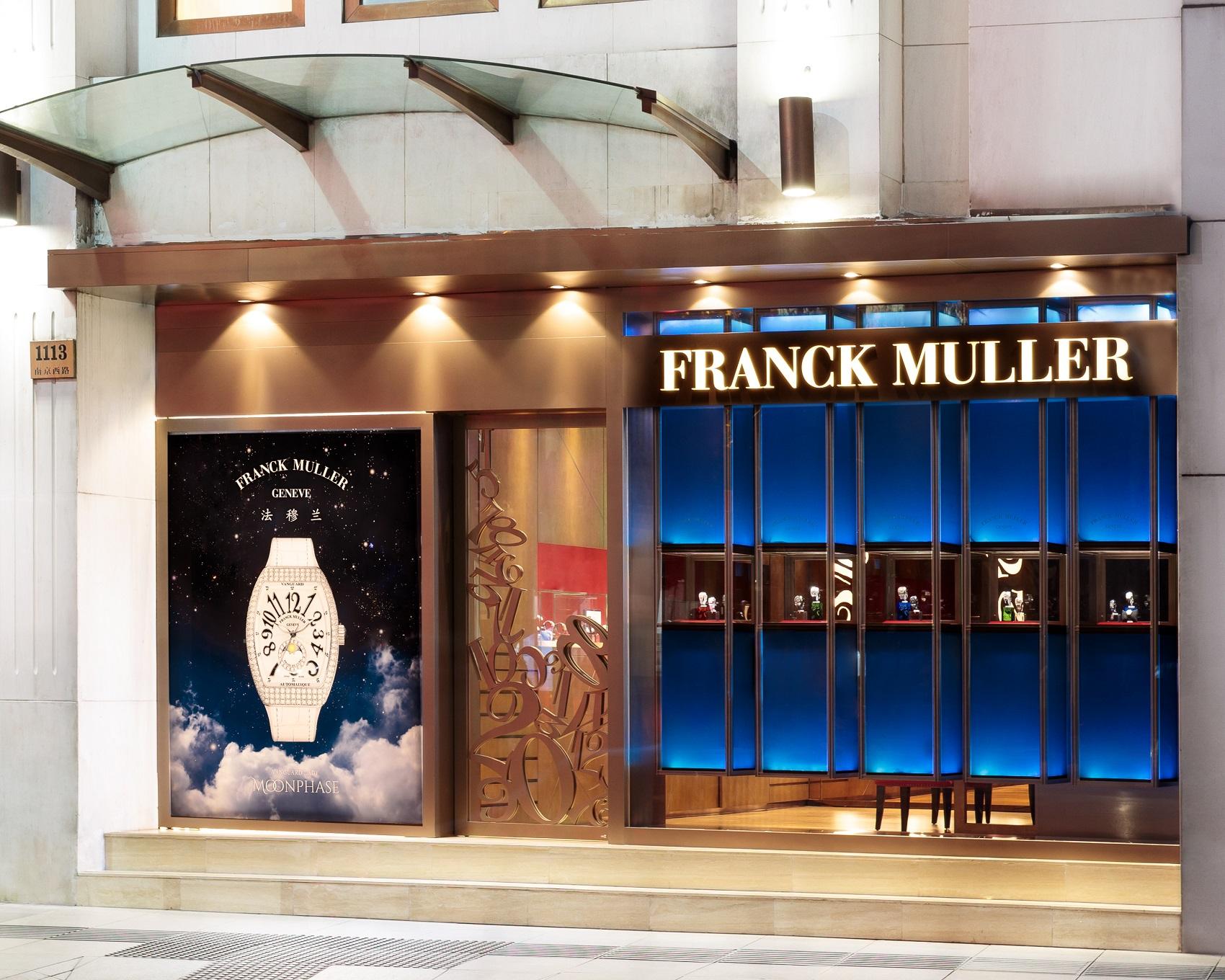 Franck Muller_Shanghai Nanjing West Road Boutique Opening_6.jpg