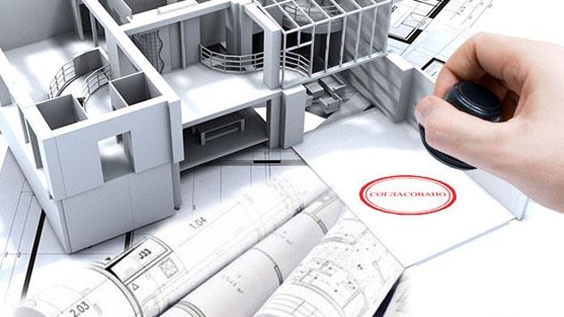 Закажите у нас проект и получите бесплатную консультацию по оформлению своего объекта недвижимости