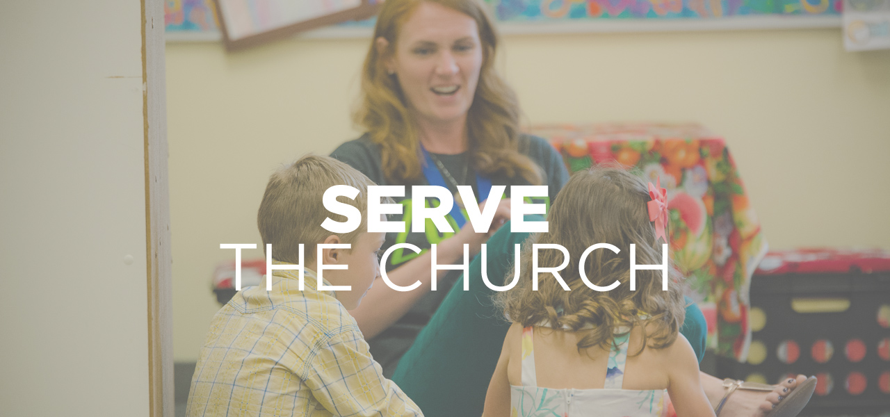 SERVE THE CHURCH 1 Header.jpg