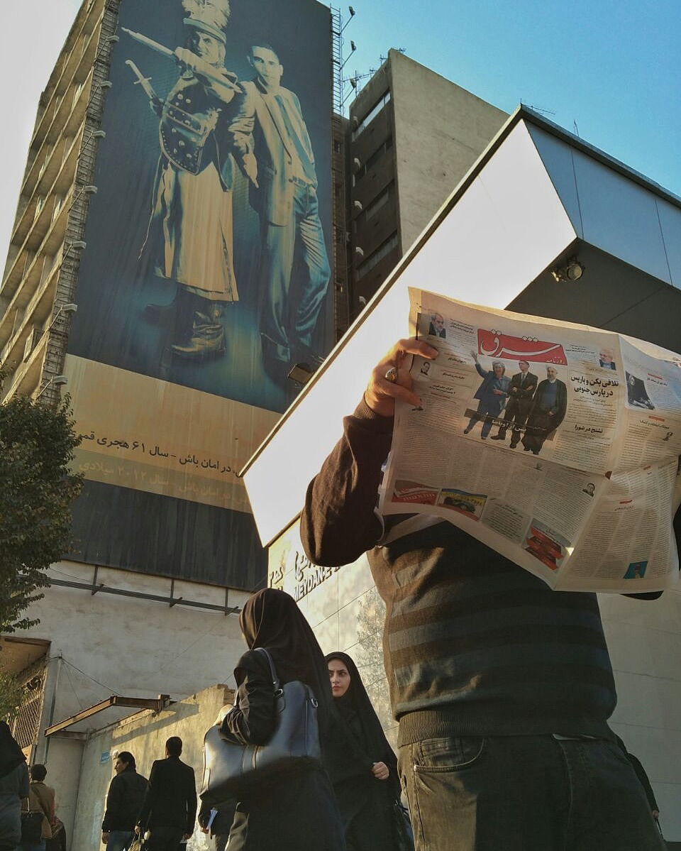 In #Iran we finally found out that #Trump won around 11 a.m., but our morning newspapers are published at 3 a.m. So, some of the newspapers had to risk guessing which candidate would be elected. This newspaper guessed wrong. Photo by @abbas.hajimohammadi.