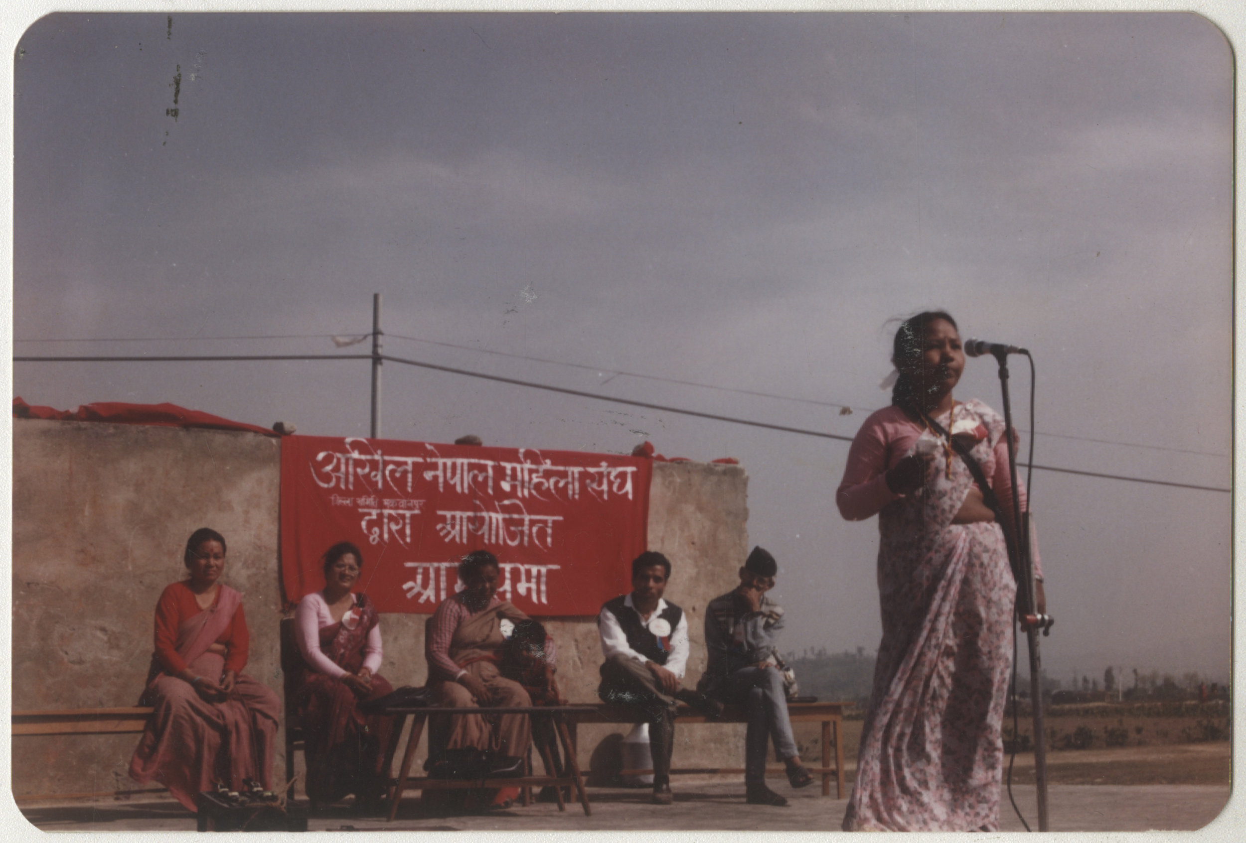 The Feminist Memory Project  by the Nepal Picture Library seeks to create a visual archive of women's movements in Nepal. Through gathered archival photographs, other ephemera, and oral histories from around Nepal that capture women in pivotal moments of Nepali history, it consolidates contributions made by pioneering figures who remain marginalized in our male dominated historiographies.