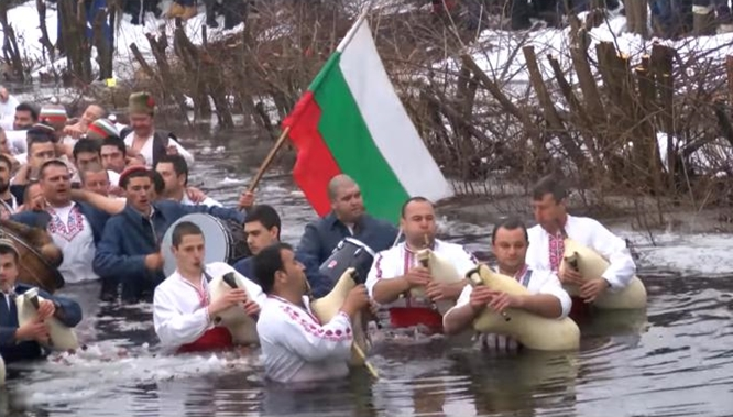 Bulgarian St. Jordan's Day celebration