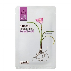 Goodal 's Daffodil Moisture Sheet Mask-  via Ulta Beauty  ($5)
