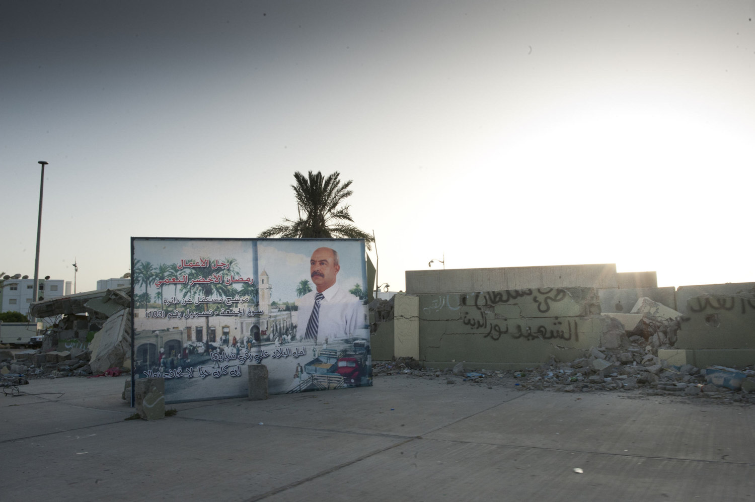 A campaign poster outside of Bab Azizya, the palace where Col. Gaddafi lived. It has since been ransacked and destroyed.