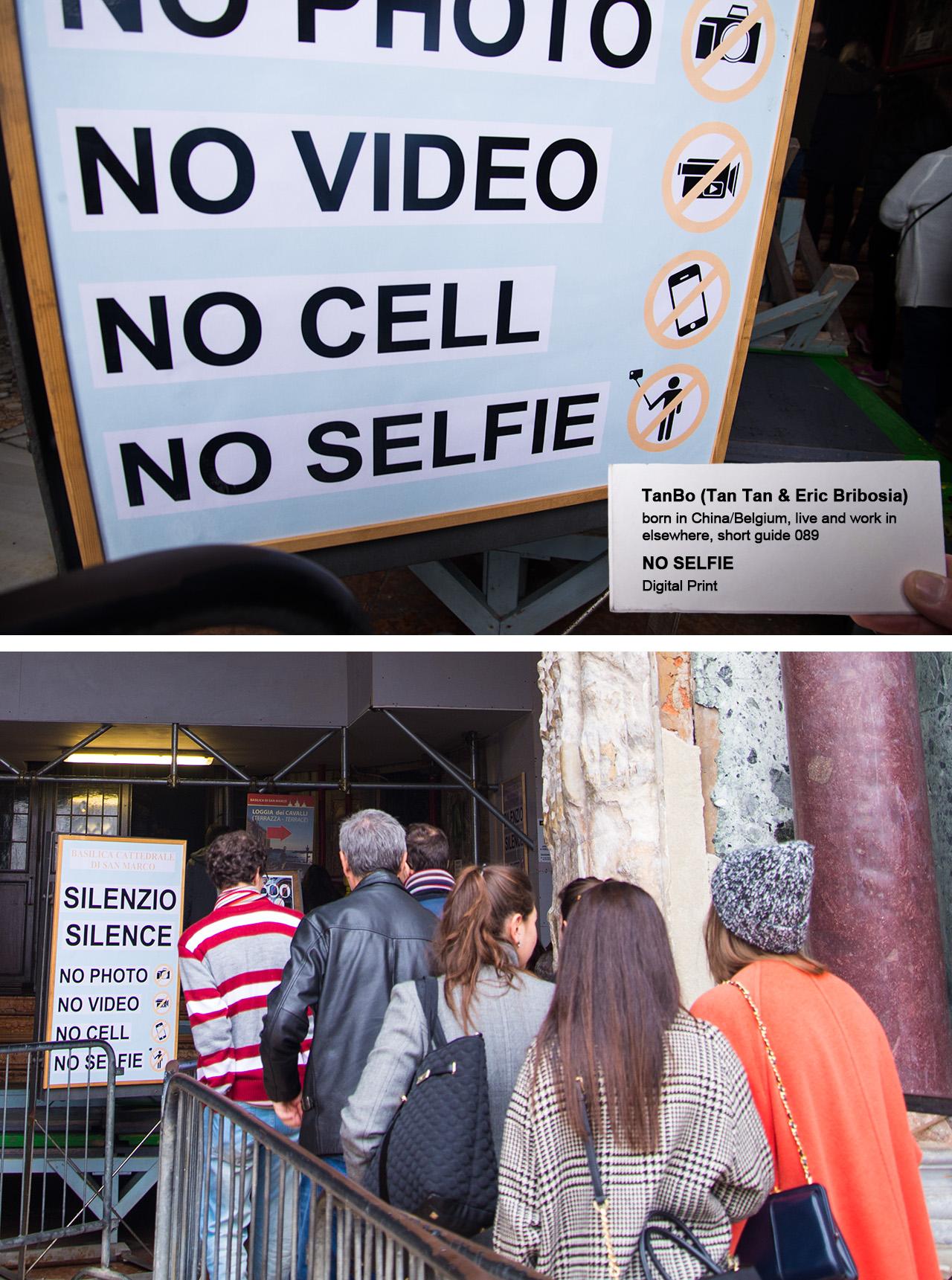 No Selfie.jpg