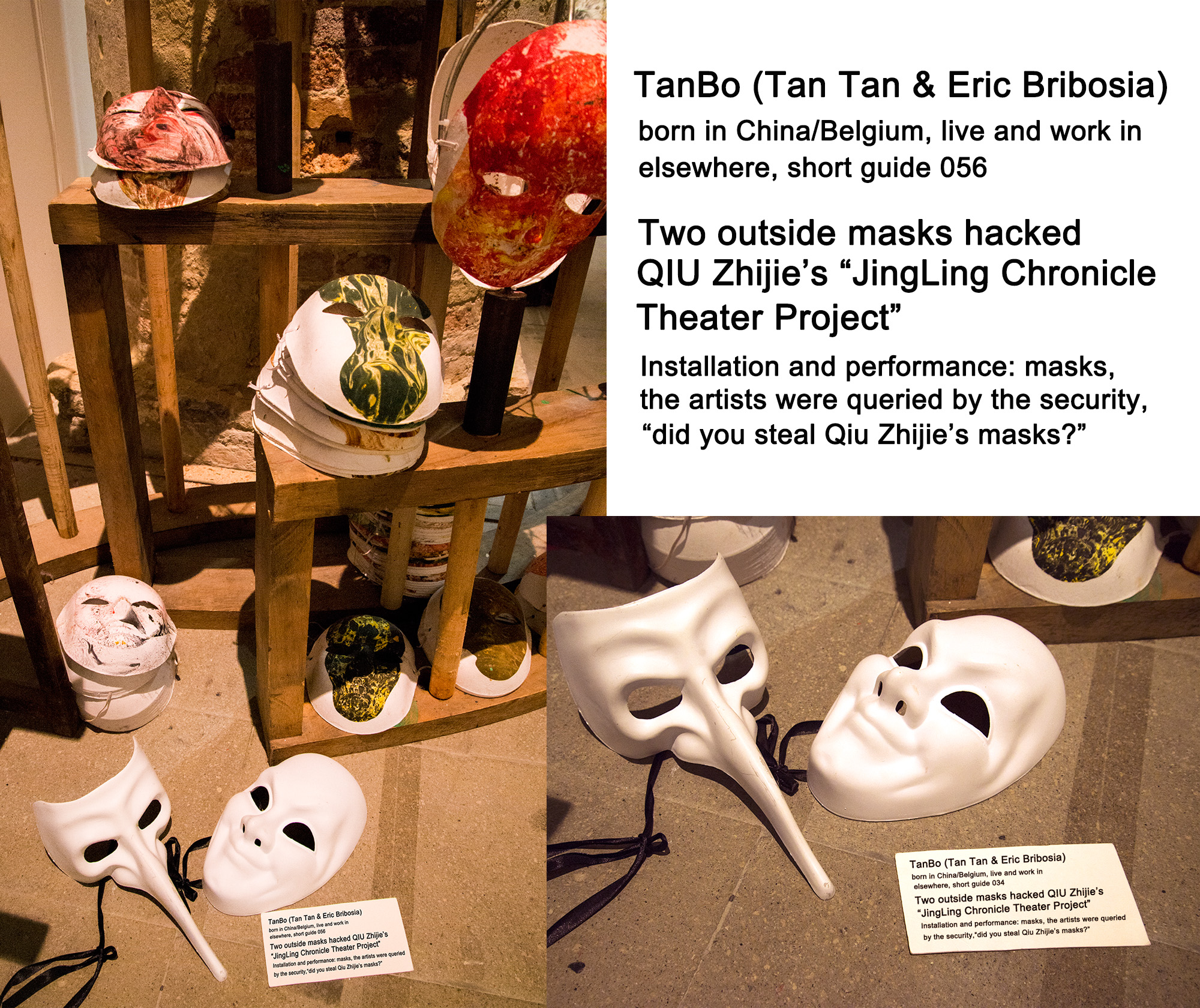 "TanBo在""Venize双年展""上的作品《两个外来的面具黑客入侵了邱志杰的<金陵剧场>》"