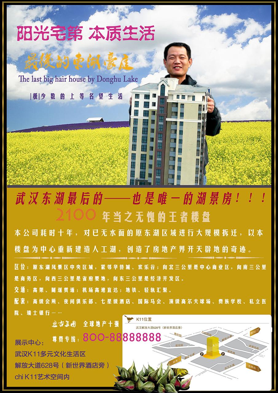 Leaflet 03-1280.jpg