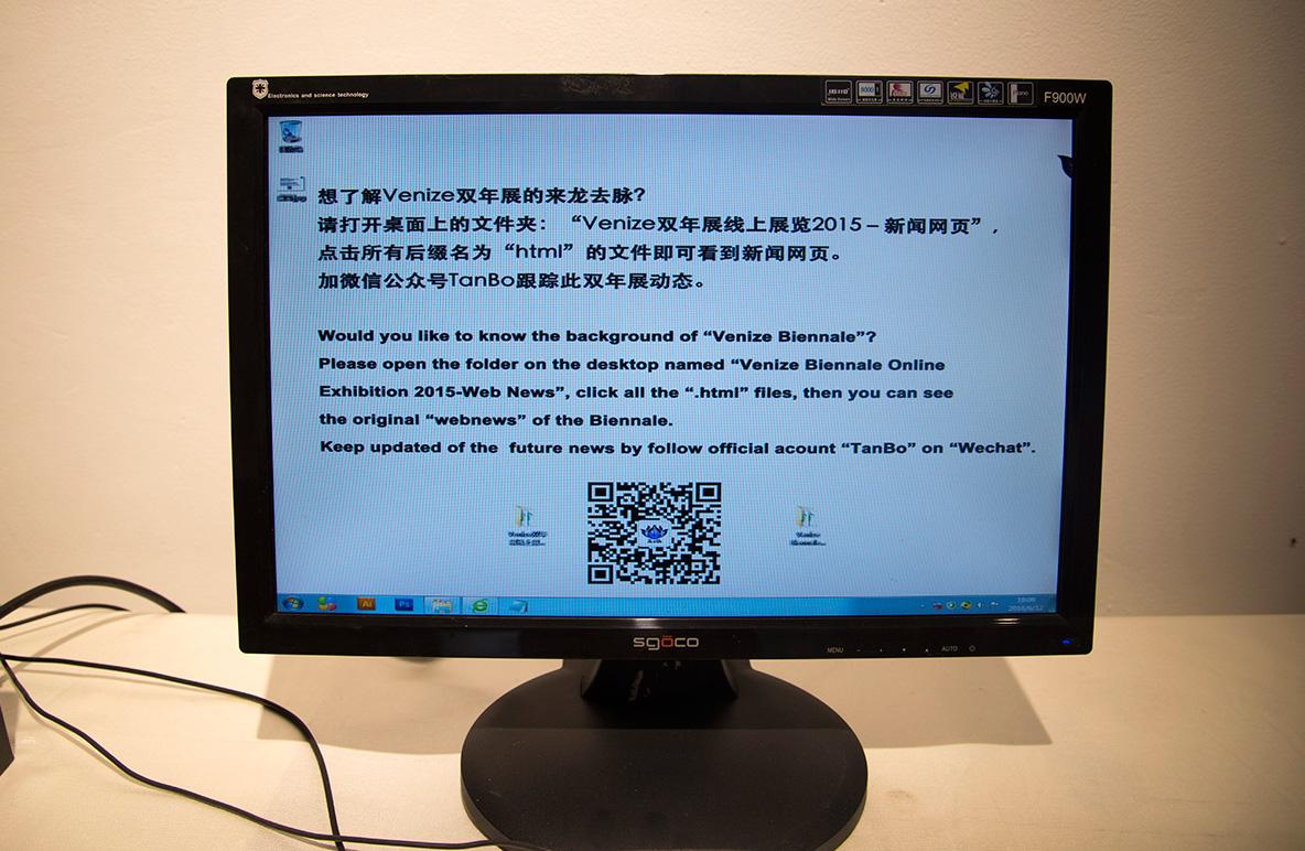 computer 01.jpg
