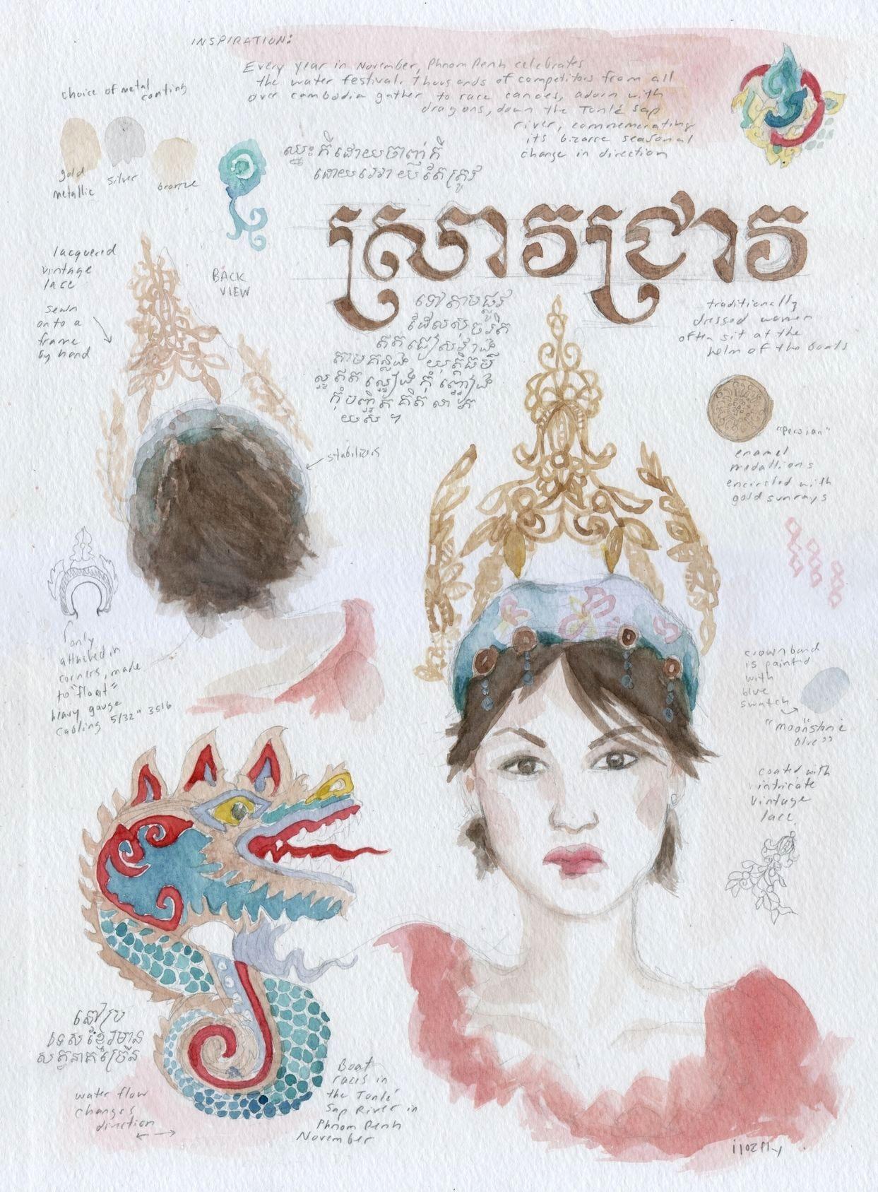cambodiaSM.jpg