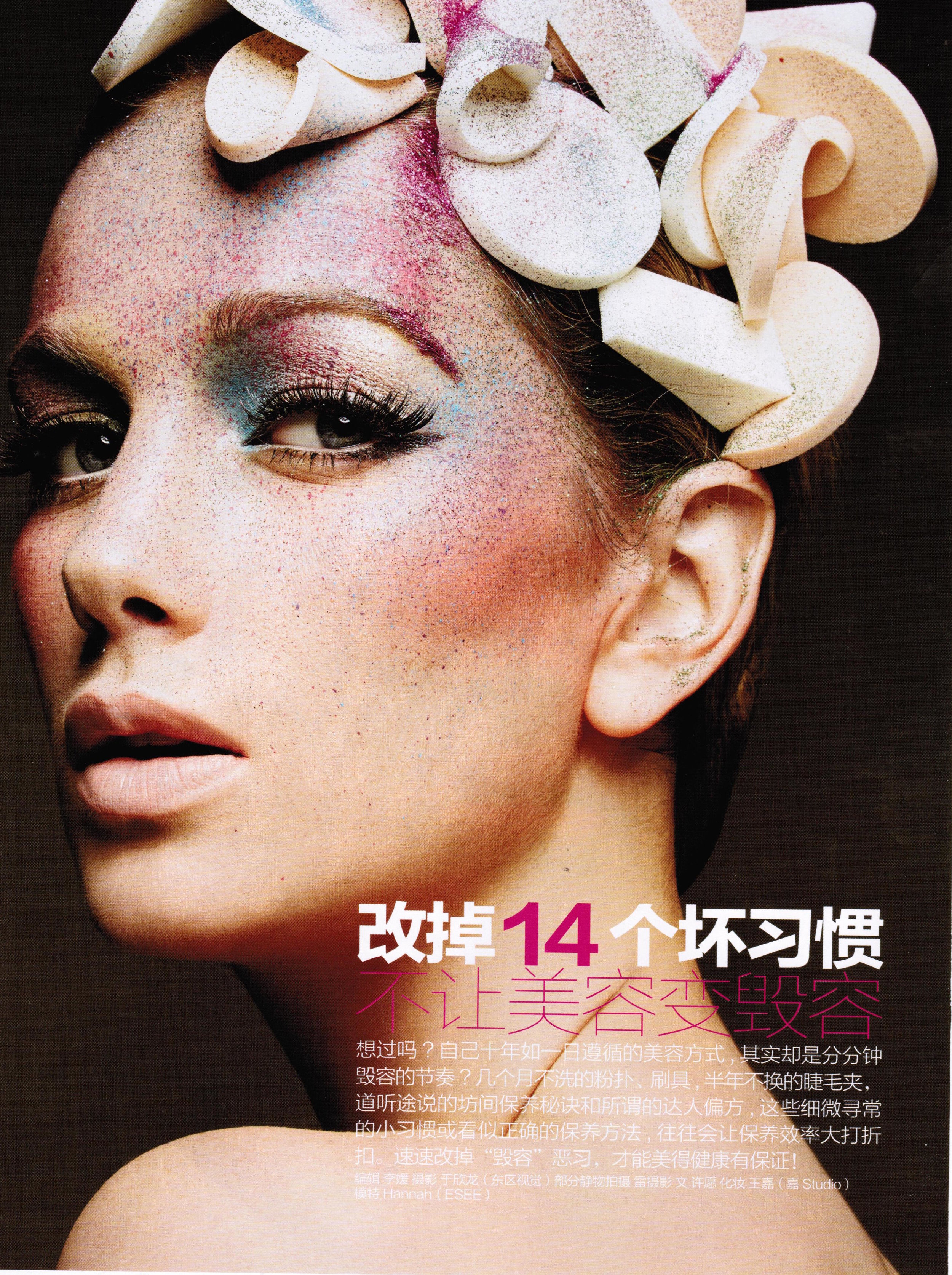 E. Beauty Editorial .jpg