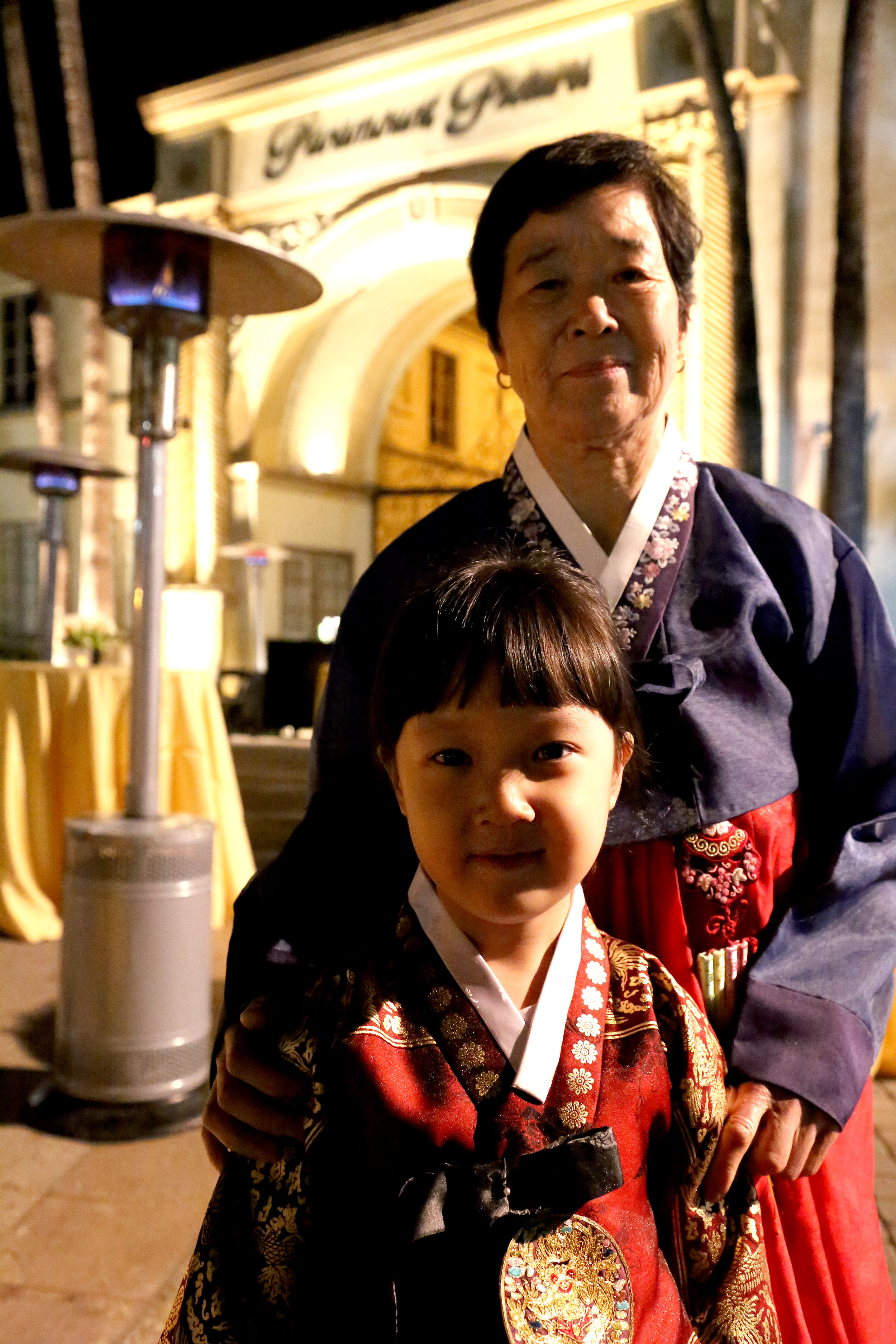 Little child actress, Kim Seol who played Ayla