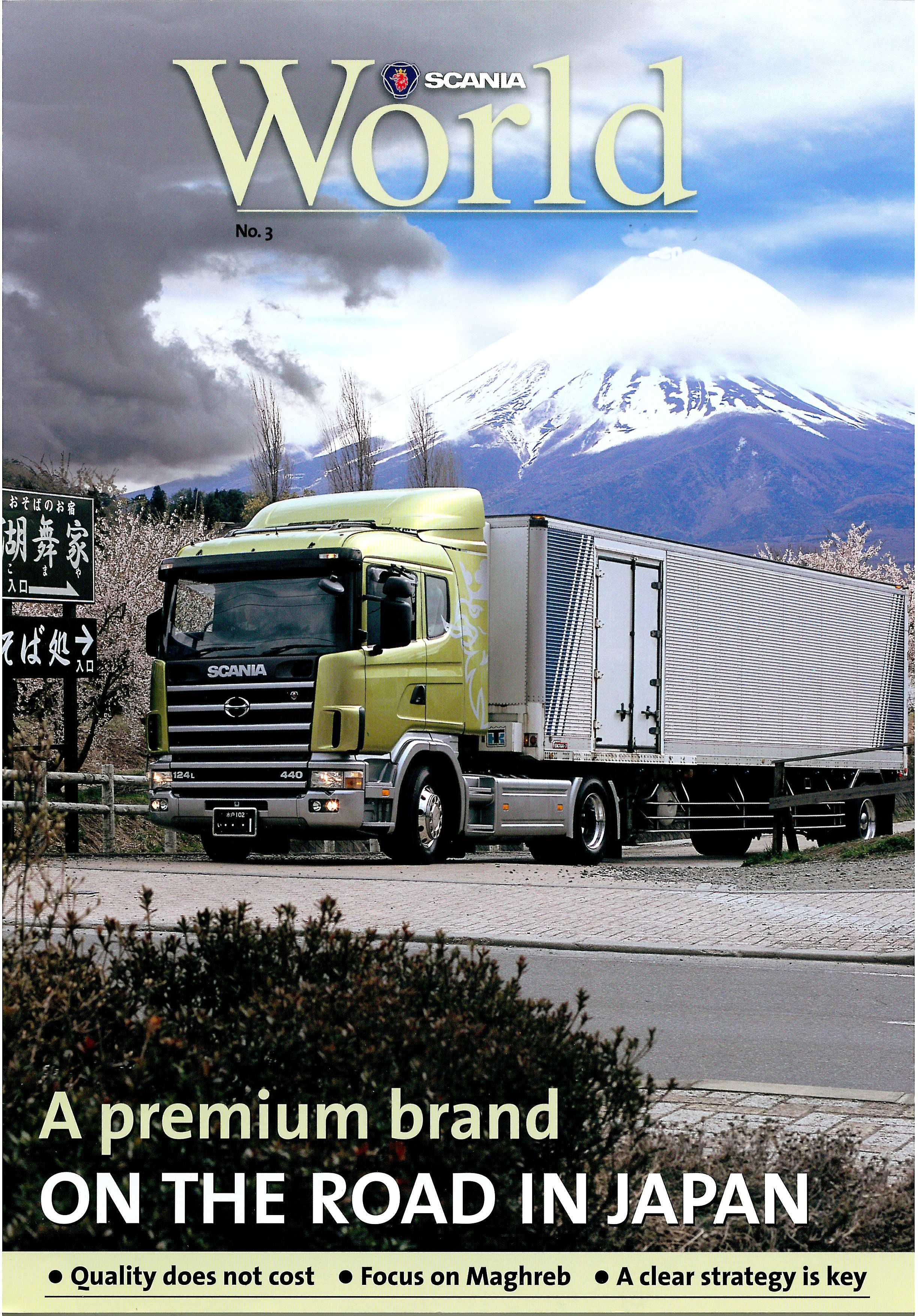 ScaniaWorld_.jpg