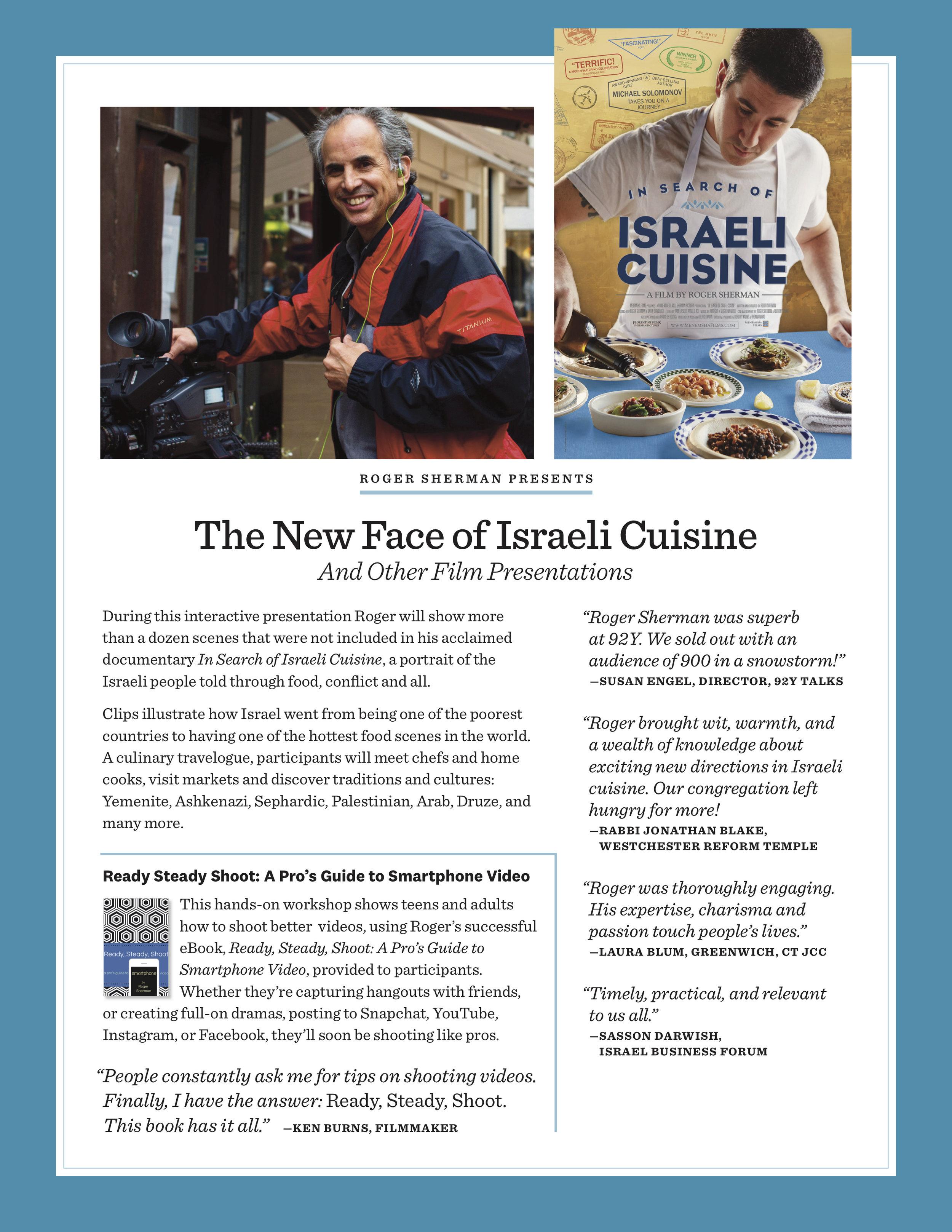 New Face of Israeli cuisine presentations.jpg