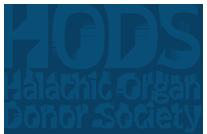 HODS-New-Logo-Final.png