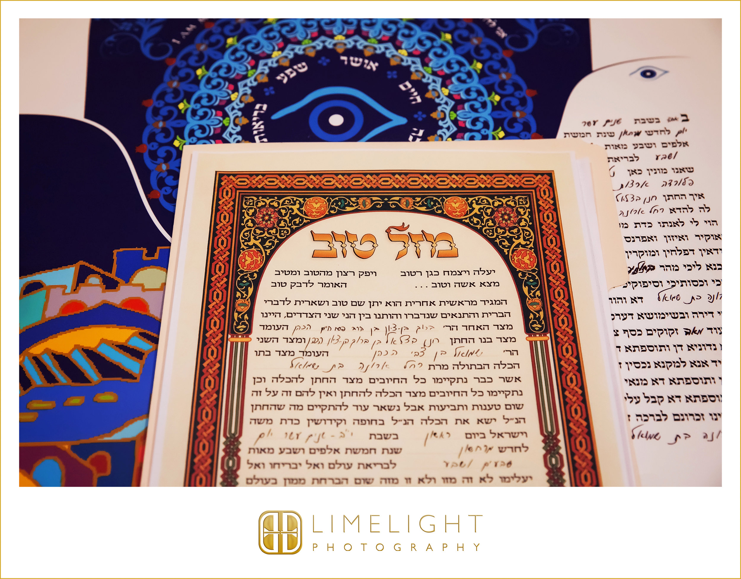 Ketubah | Jewish | Wedding
