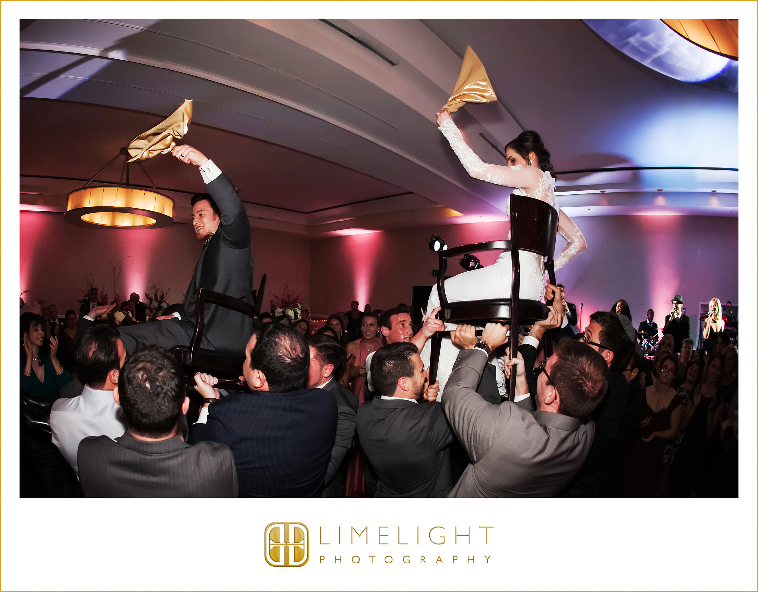 Reception | Jewish | Wedding