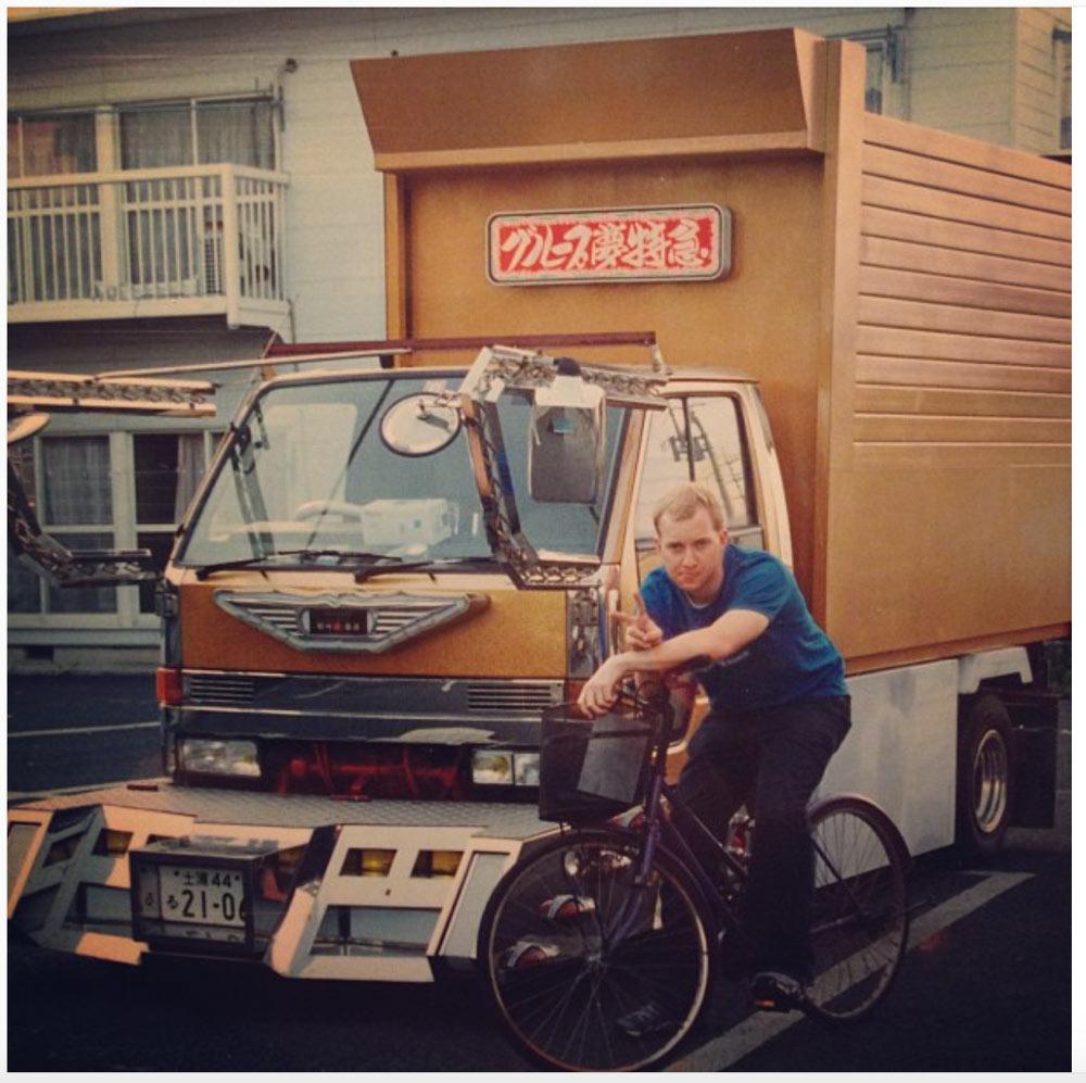 Kevin in Japan
