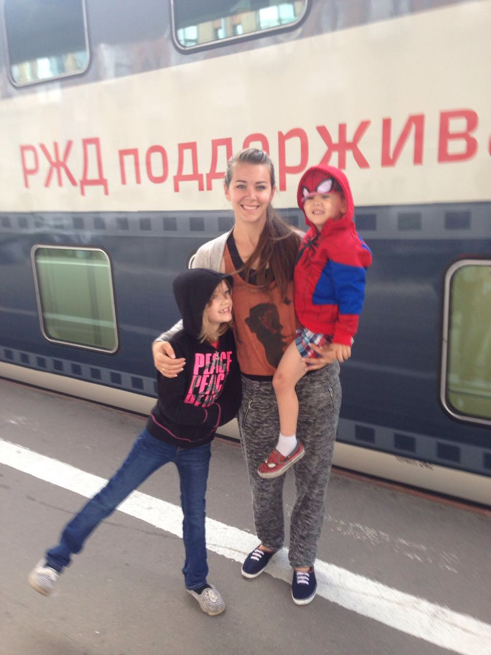 Jenny and her children in St. Petersburg, Russia