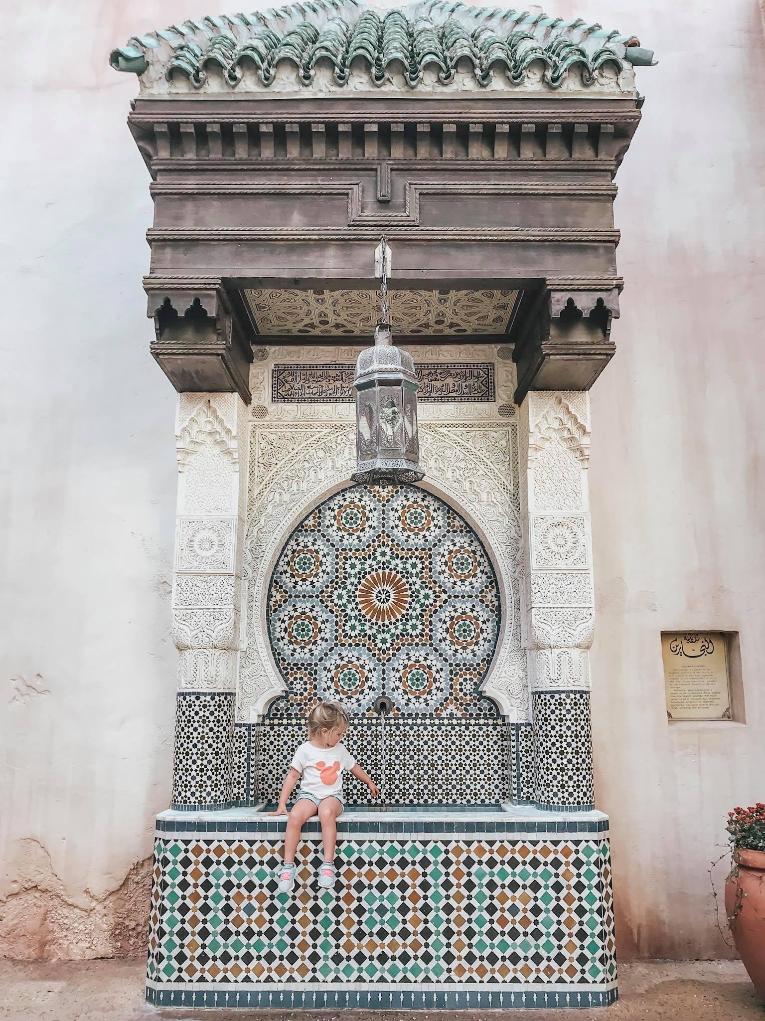 Epcot'S Morocco