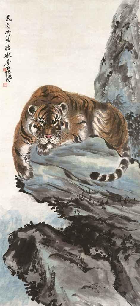 TIGER'S GAZE, ZHANG SHANZI