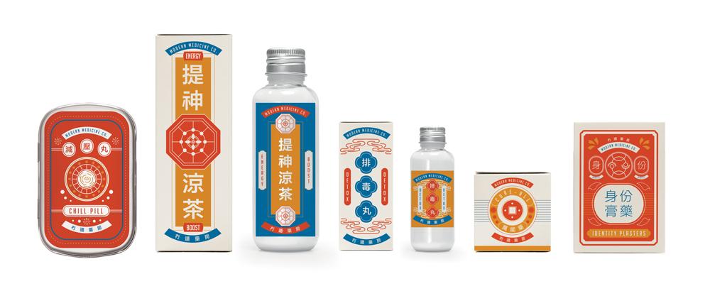 packagingmockup-render.jpg